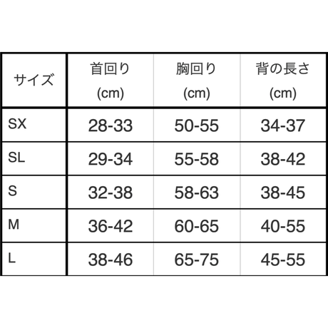 クロスDCハーネス【SLサイズ】【ピンク】