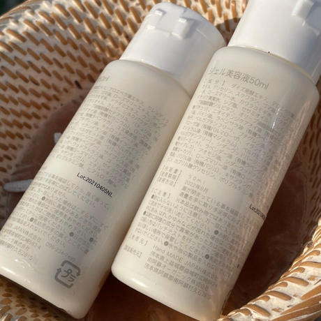 nattoローション【日焼け止め】50ml. (期間限定販売です)