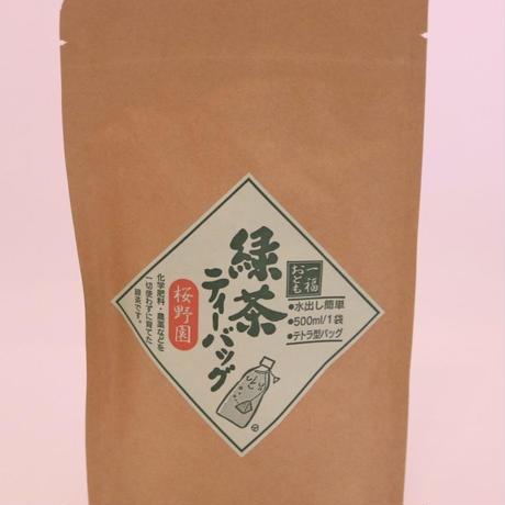 オーガニック緑茶 ティーバック♪熊本産