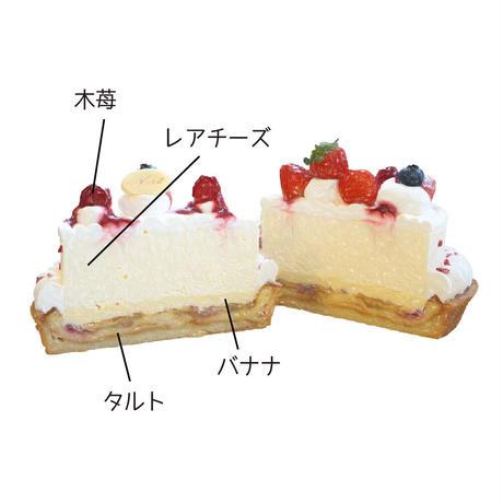 【店頭受取/ご予約商品】木苺とバナナのチーズケーキタルト【5号】直径15cm