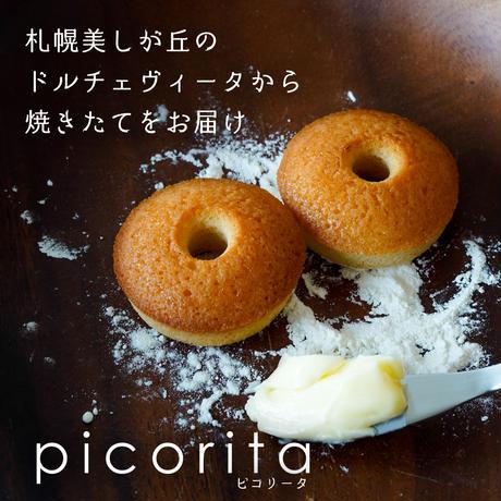 picorita ピコリータ(6個入り)