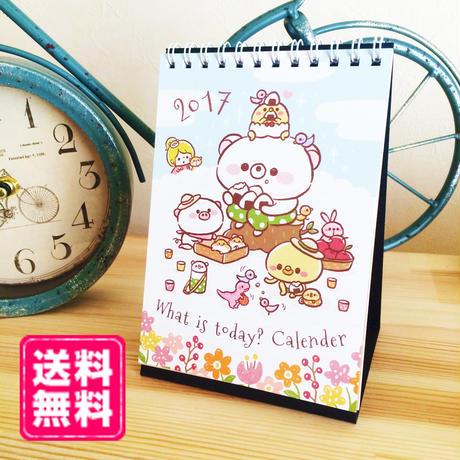 2017年*今日は何の日カレンダー♪【送料無料】