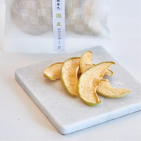【ドライフルーツ】りんご(グラニースミス)