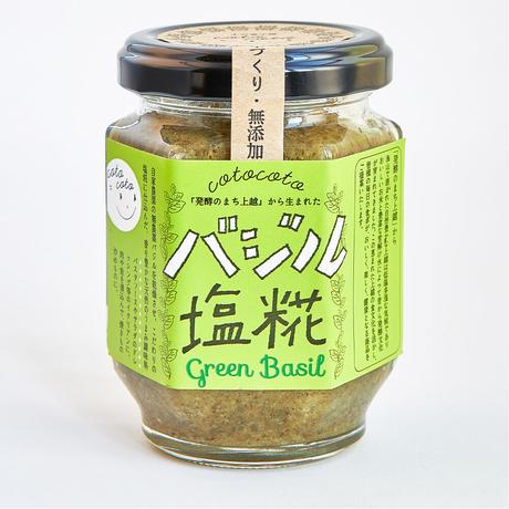 【メイドイン上越】バジル塩糀