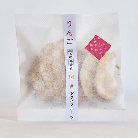 【ドライフルーツ】りんご ミックス