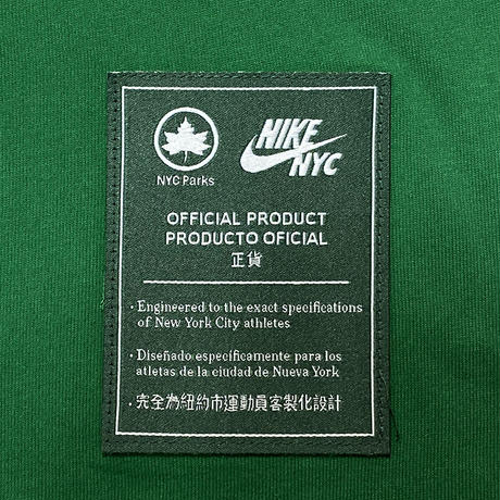 NIKE SPORTSWEAR NYC PARKS L/S T-SHIRTS (PINE GREEN)