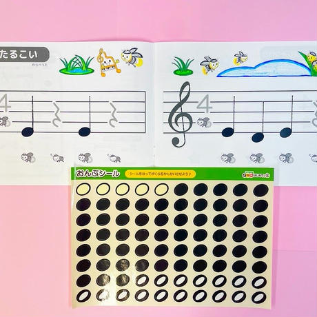 ピアノでゴー①セット わーく・シール・透明五線譜シート付
