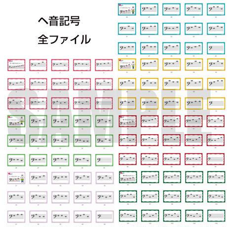 ドキドキドレミ【データコンテンツ】