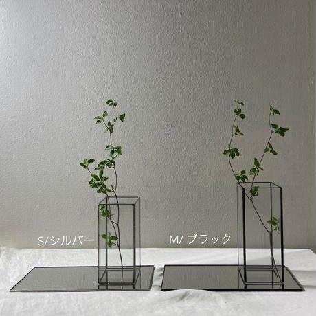 【ドライ植物付き】ハクガラス器+ミラートレーセット/S 高さ11cm/ブラック・シルバー//HAKU GLASS CONTAINER & MIRROR TRAY