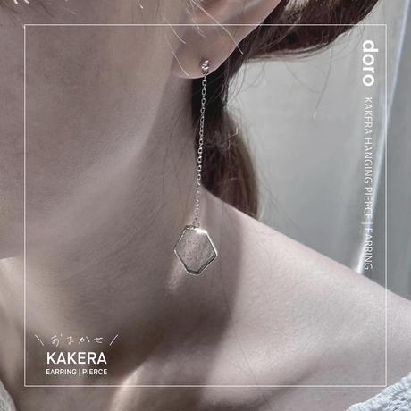 \おまかせ/  KAKERA HANGING EARRING | PIERCE ■ 金具とチェーンが選べます