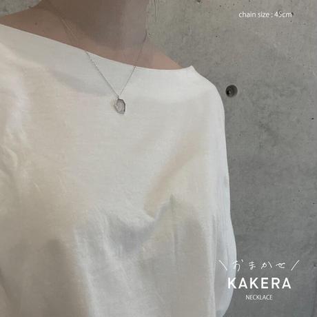 \おまかせ/ KAKERA NECKLACE ■チェーンの長さ選べます【65cm or 45cm】