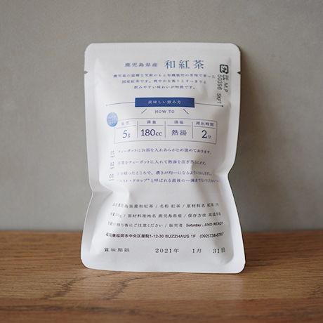 オリジナル和紅茶