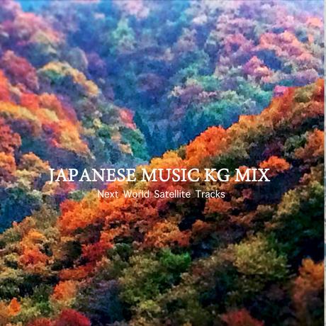 JAPANESE MUSIC KG MIX/*24bit48khz/Next World Satellite Tracks