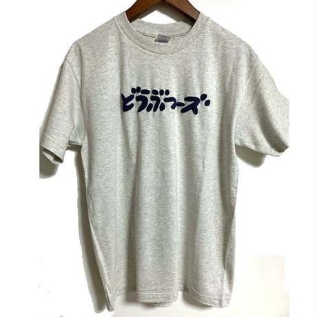 ロゴぷっくりTシャツアッシュホワイト