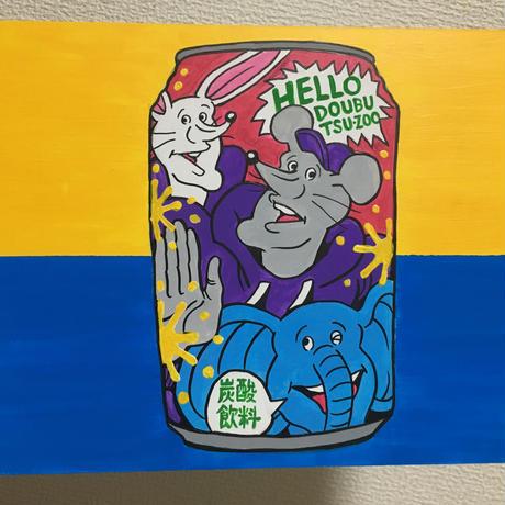 原画「缶ジュース」