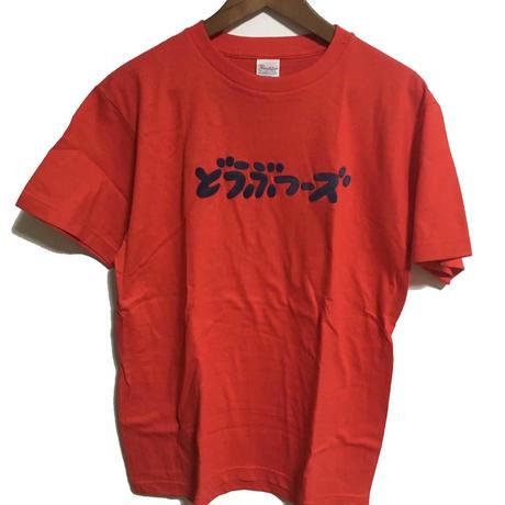 ロゴぷっくりTシャツ赤