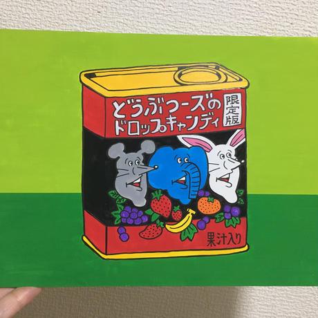 原画「ドロップキャンディ」