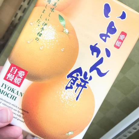 いよかん餅(10個入