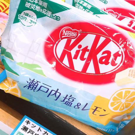 《限定販売》KITKAT瀬戸内塩レモン(11個入