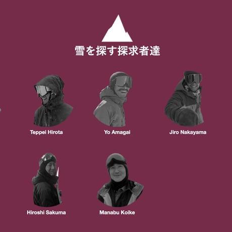 SEEKERS 2 /探求者達  -スノーボードで最高の思い出を作るために-