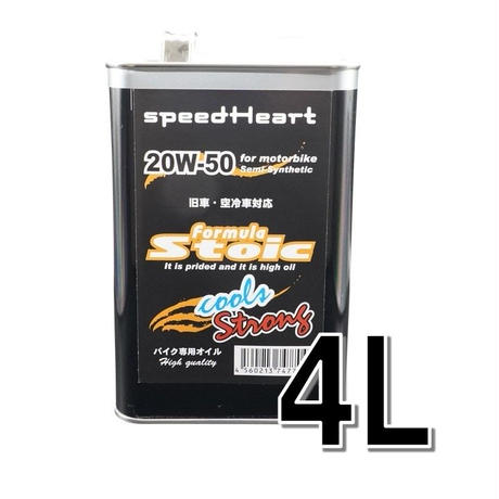 4L×1缶/ ハーレー・旧車・空冷車対応 フォーミュラストイッククールズ ストロング 20W-50