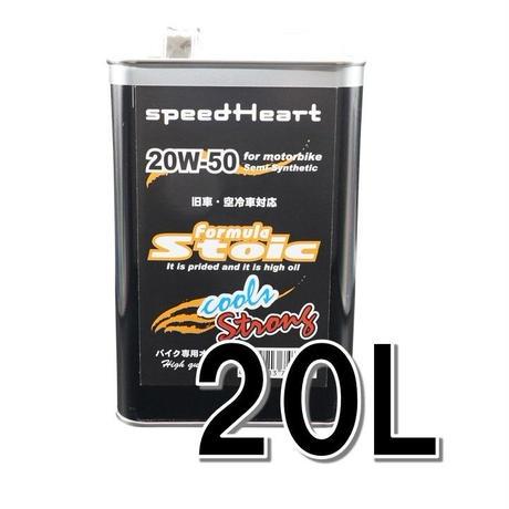 20L×1缶/ ハーレー・旧車・空冷車対応 フォーミュラストイッククールズ ストロング 20W-50