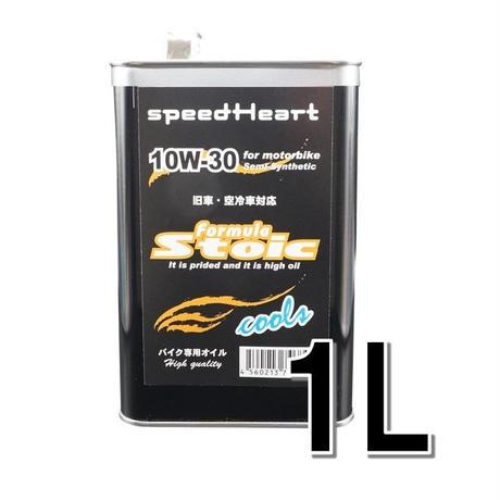 1L×1缶/旧車・空冷車対応  フォーミュラストイッククールズ 10W-30