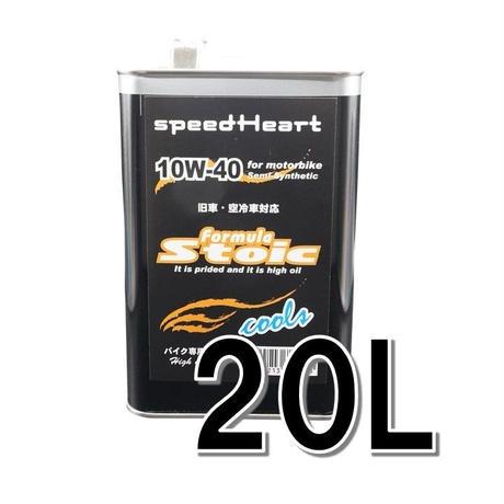 20L×1缶/旧車・空冷車対応  フォーミュラストイッククールズ 10W-40