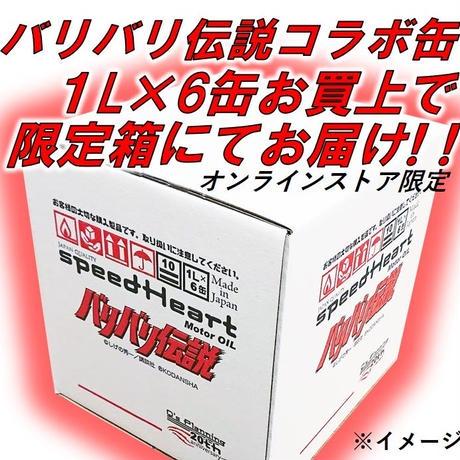 限定!バリバリ伝説コラボ缶 10W-30(デザイン:Bタイプ) / フォーミュラストイッククールズ