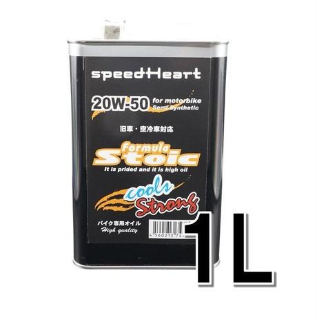 1L×1缶/ ハーレー・旧車・空冷車対応 フォーミュラストイッククールズ ストロング 20W-50