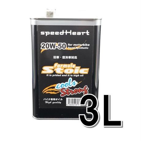 3L×1缶/ ハーレー・旧車・空冷車対応 フォーミュラストイッククールズ ストロング 20W-50
