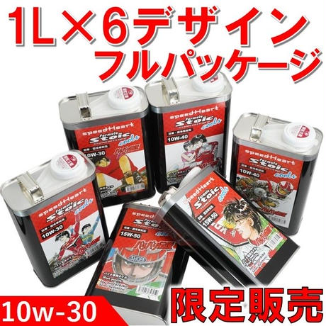 限定!バリバリ伝説コラボ缶 10W-30(6デザインフルパッケージ) / フォーミュラストイッククールズ
