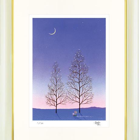 【ジークレー版画/四つ切サイズ】「星の木」
