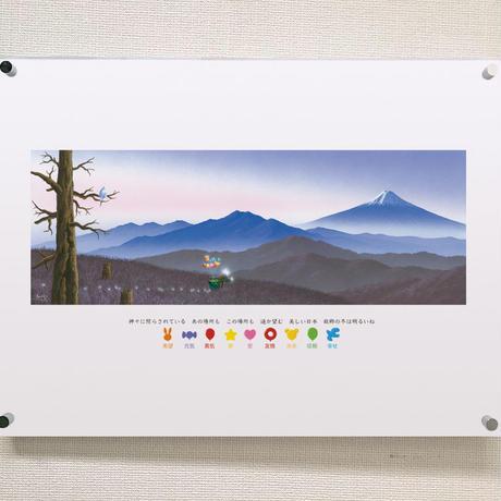 【デジタル版画/B4変形アクリル】「日本の四季の輝き〜冬〜」