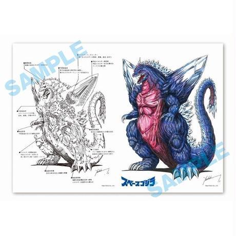『ゴジラVSスペースゴジラ』デザイン・設定画クリアファイル・スペースゴジラ