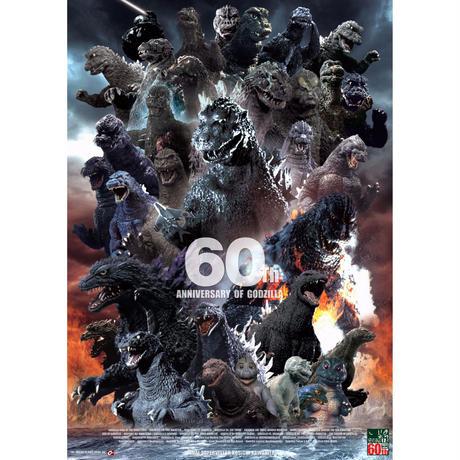 60thゴジラポスター