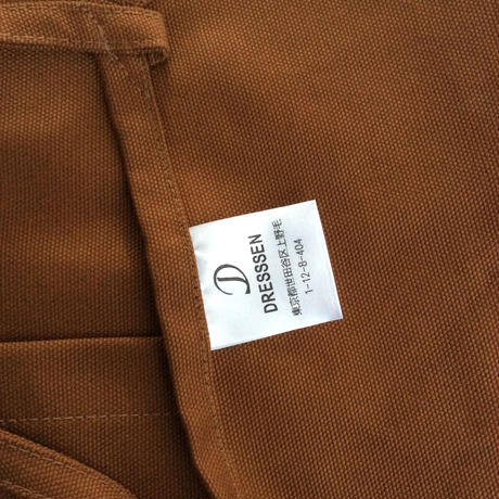 "DRESSSEN DR(BRN) 3 APRON ""WELCOME ""BROWN COLOR"