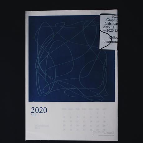 2020 Graphics Calendar - A4