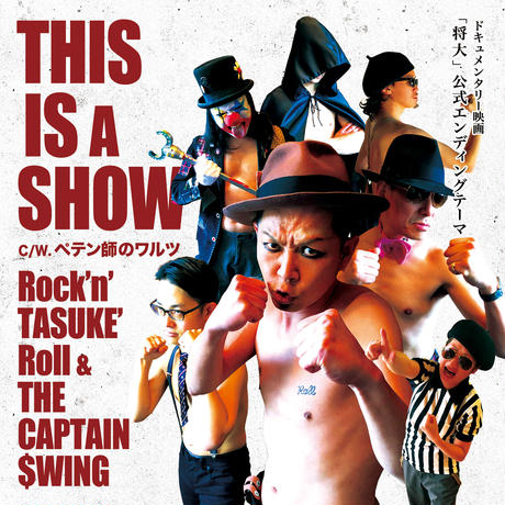 """Rock'n'TASUKE'Roll & THE CAPTAIN $WING - """"THIS IS A SHOW"""""""