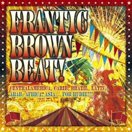 "FRANTIC BROWN BEAT - ""V.A."""