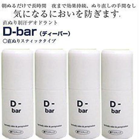 D-bar 制汗スティック