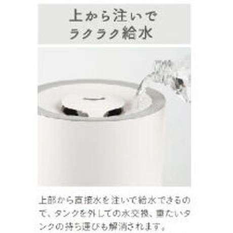次亜塩素酸水対応超音波噴霧器KNA88105B