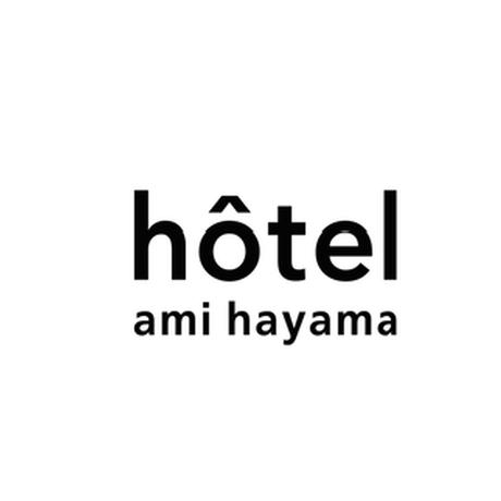 H45 hôtel ami hayama
