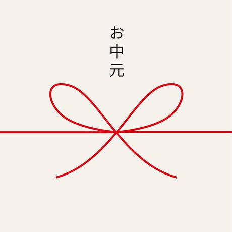 """【〜8/15限定】お中元"""" ami original """" ギフトセット"""