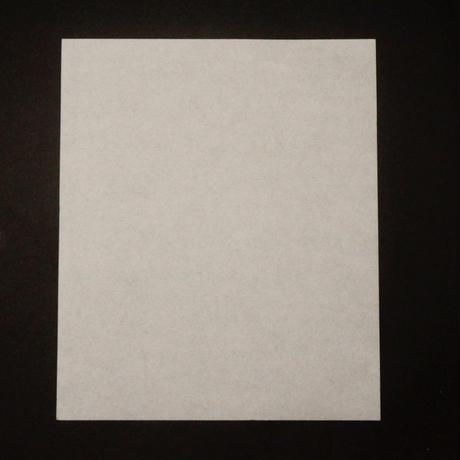 懐紙 無地平版(10帖箱なし)