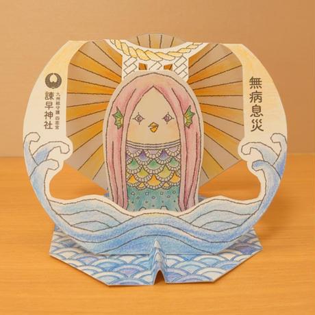 アマビエ「クラフトぬりえ」用紙(☆英語バージョン☆・厚紙)2枚セット
