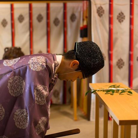 遥拝ご祈祷(言の葉もうで)