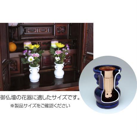 お仏壇用(中)花喜銅 (KS-045)