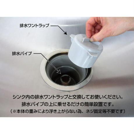 【純銅製】シンク排水管のぬめりを抑える銅トラップ