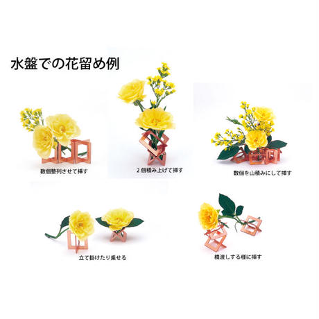 【花留め】オブジェール(5個入り)